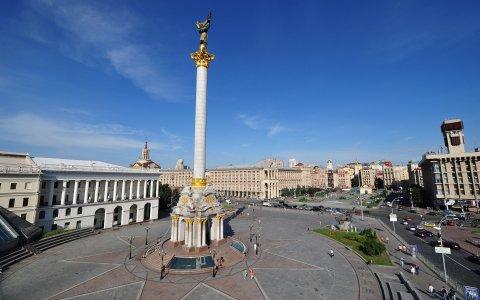 Весь Киев за 3 дня
