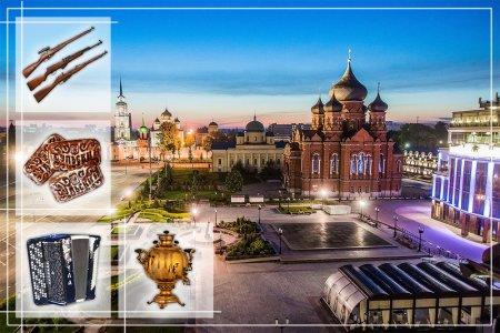 «Один день в Туле: Тула — Ясная Поляна — Кремль — Музей Оружия»