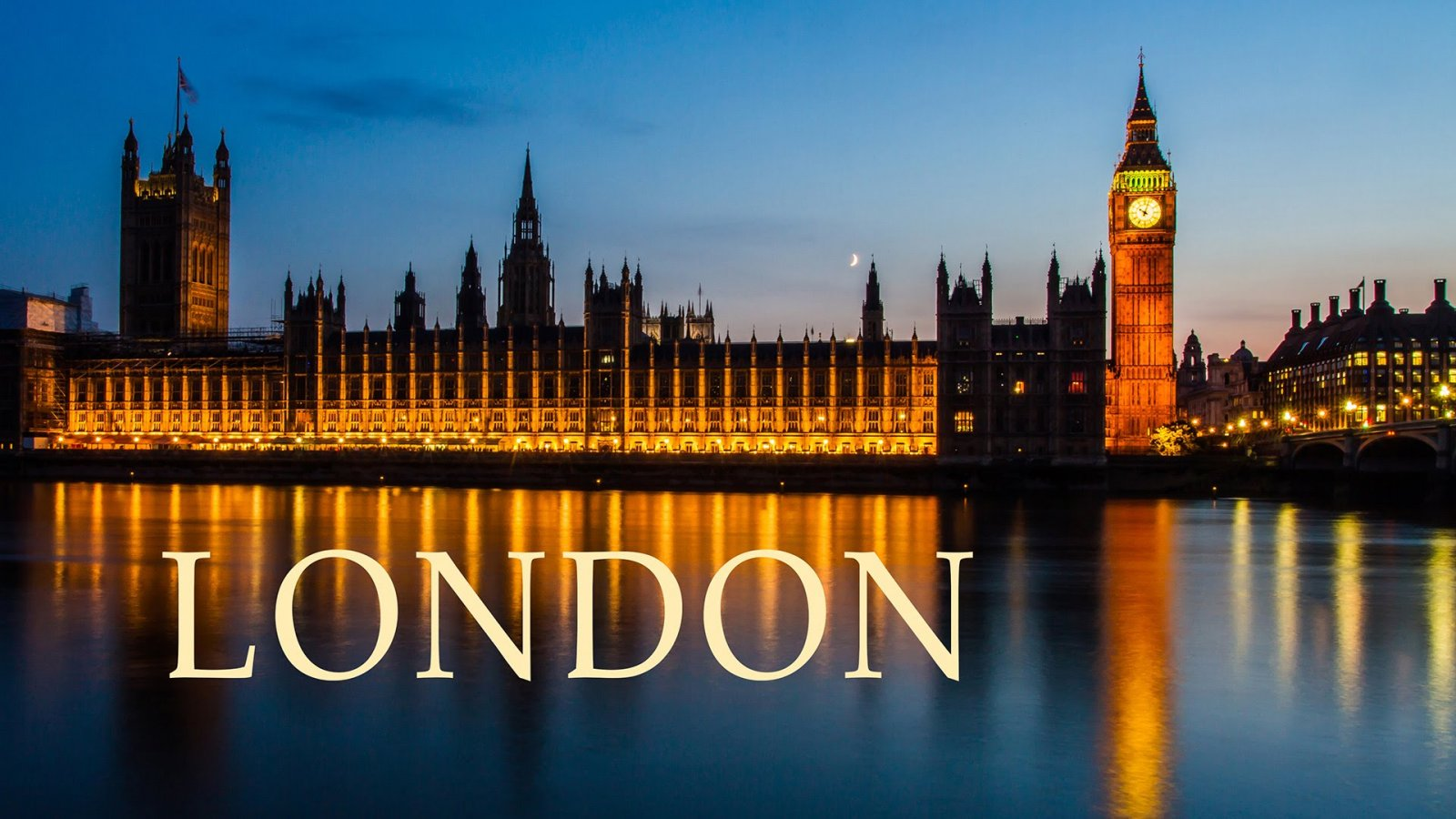 Лондон за 2,5 часа