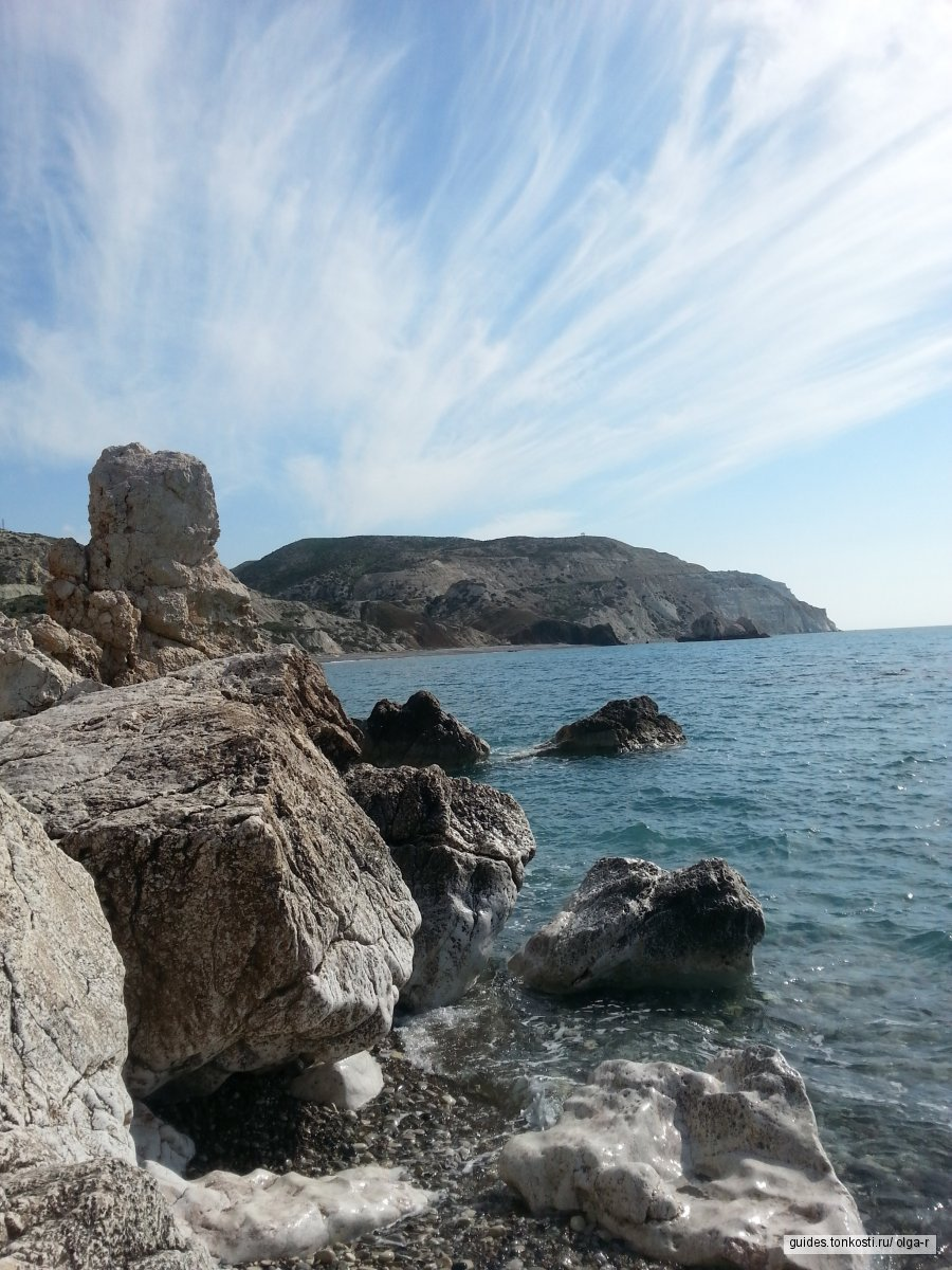 Вдоль побережья (Пафос — Курион)
