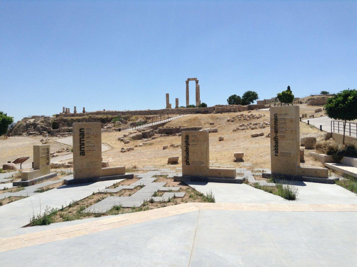 Амман — от древности до современности