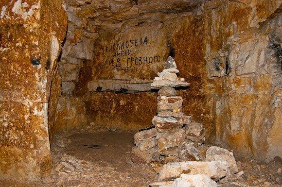 Старица — посещение пещер