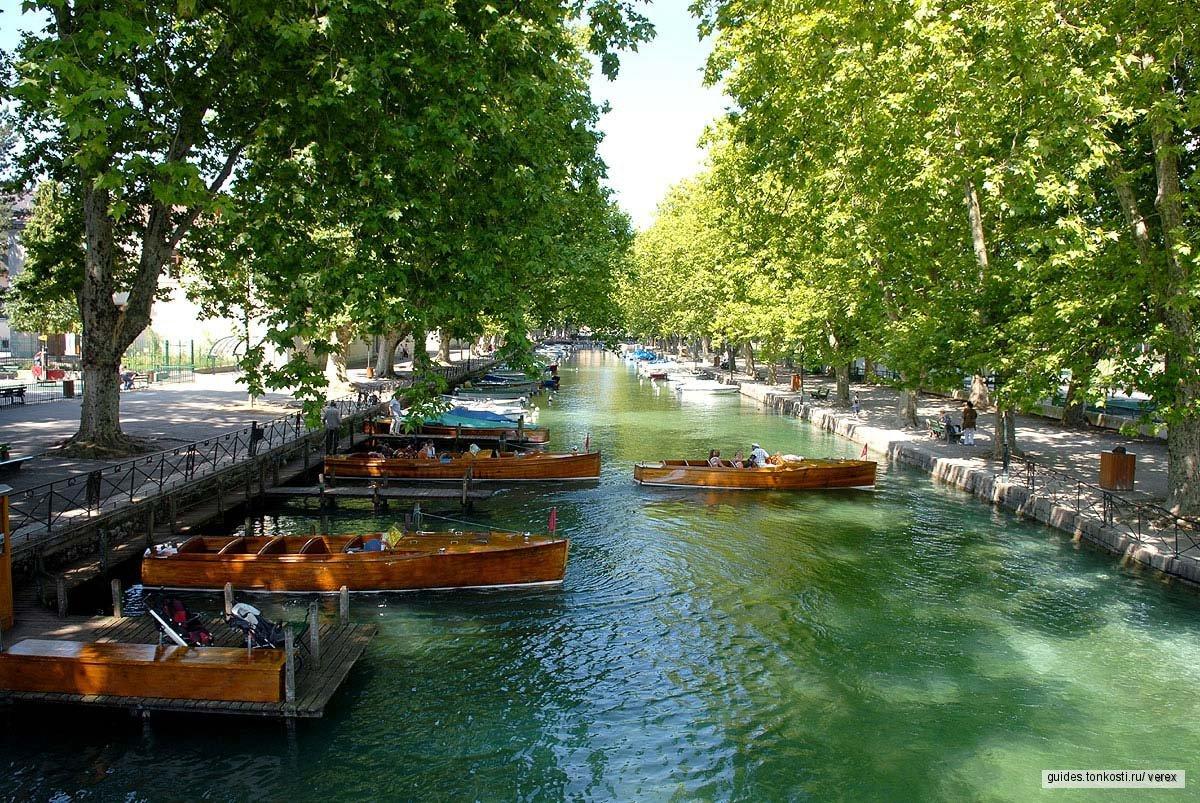 Анси, савойская Венеция