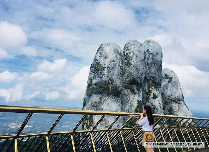 Золотой мост и парк развлечений Ba Na Hills (2 дня)