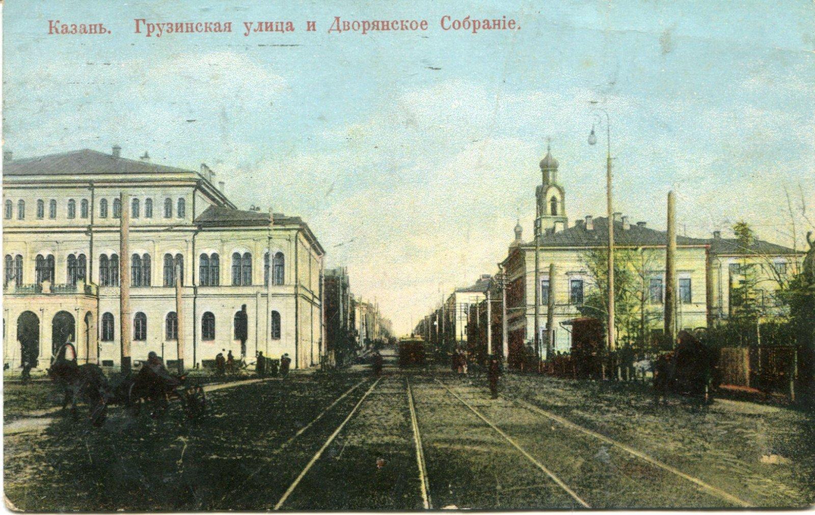 Дворянское гнездо Казани