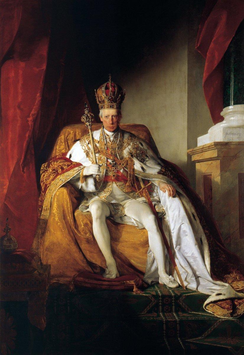 Имперская Сокровищница: секреты построения имиджа власти от Карла Великого до наших дней