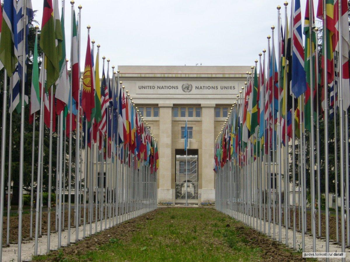 Квартал международных организаций