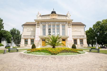 Очарование «провинциальной» столицы