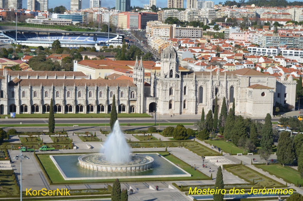 Лиссабон: «Ты помнишь, как всё начиналось?»