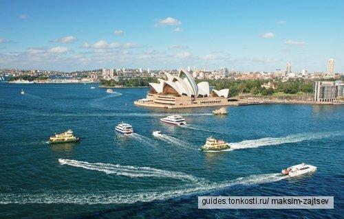 Обзорная экскурсия по Сиднею