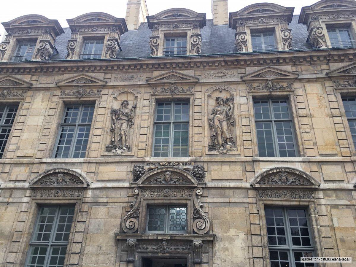 Историческая прогулка «Между двух крепостей Парижа – от Бастилии до Лувра»