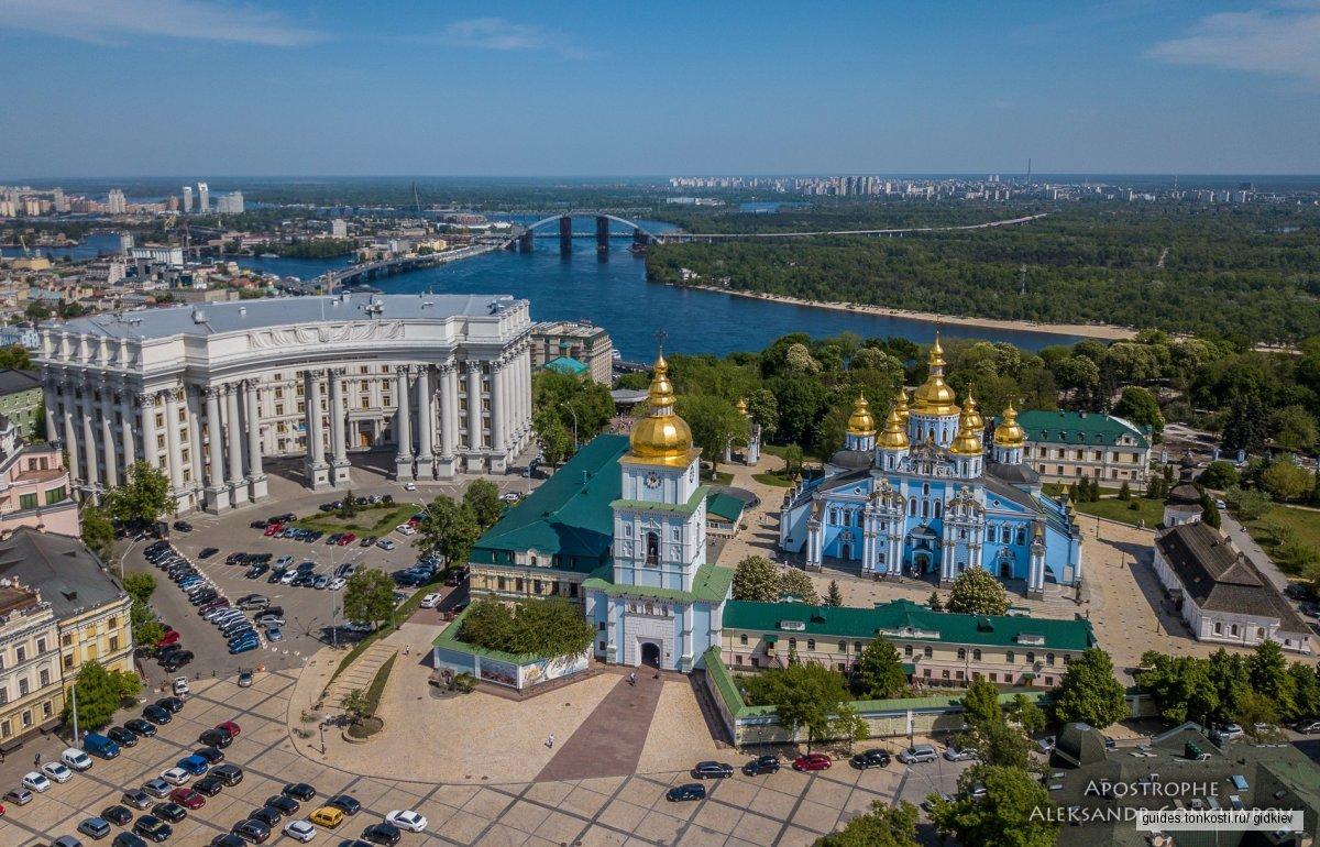 Обзорная экскурсия «Киев исполняет желания» (3ч., 4ч.,5ч.)