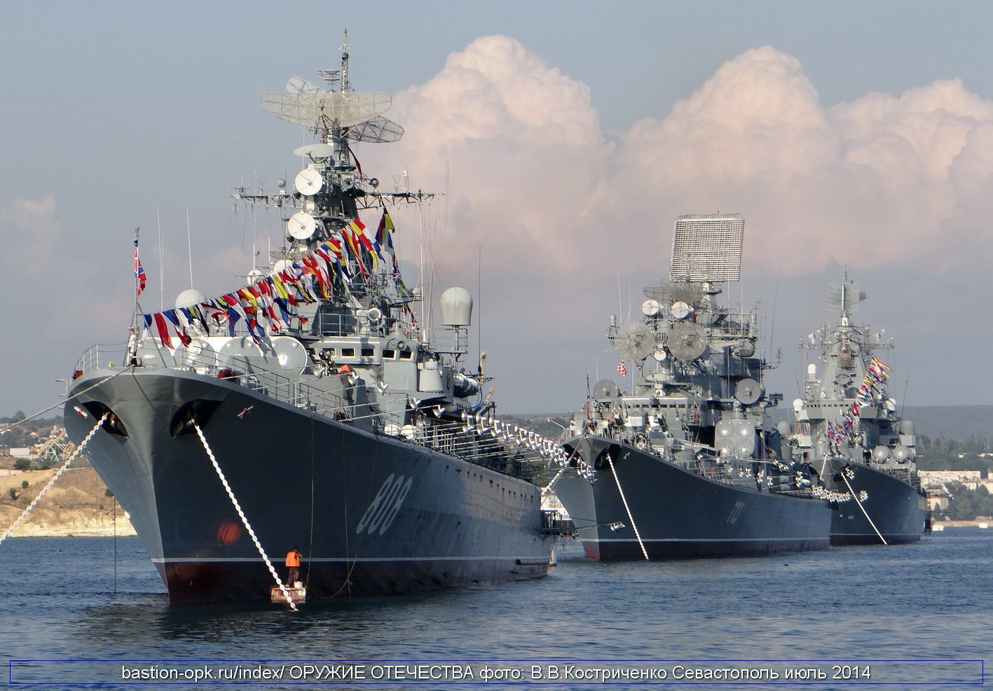 Севастополь - сердце Российского Флота!