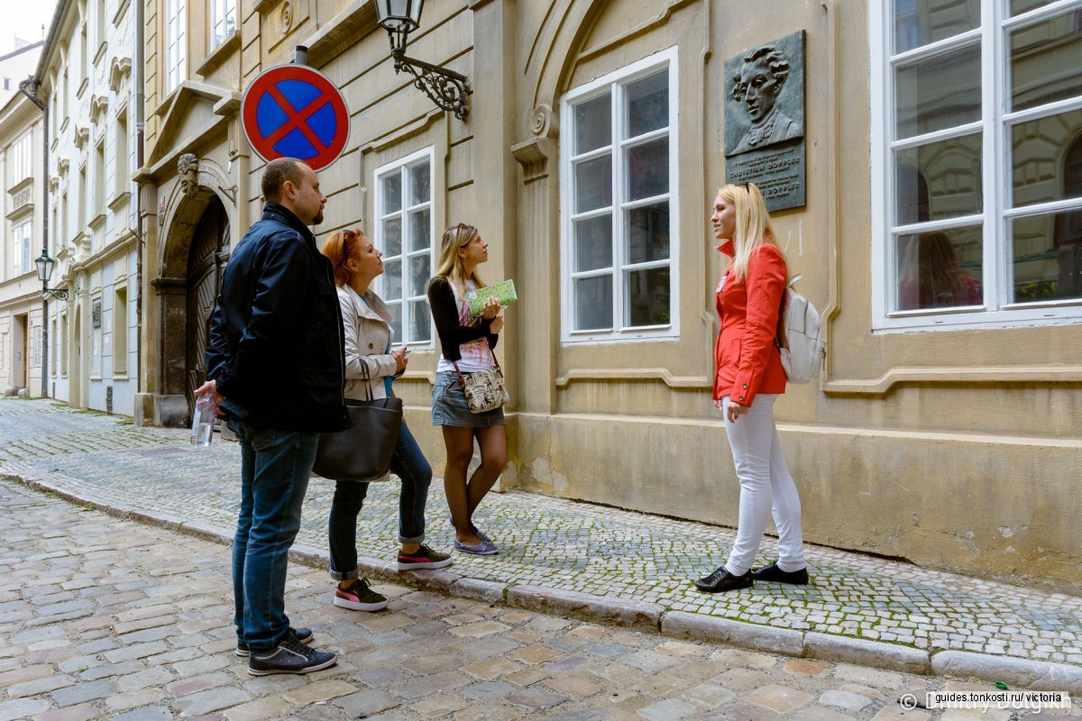 Научная Прага