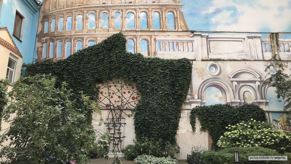 Аудиоэкскурсия по Петербургу: архитектура, стрит-арт и кофе