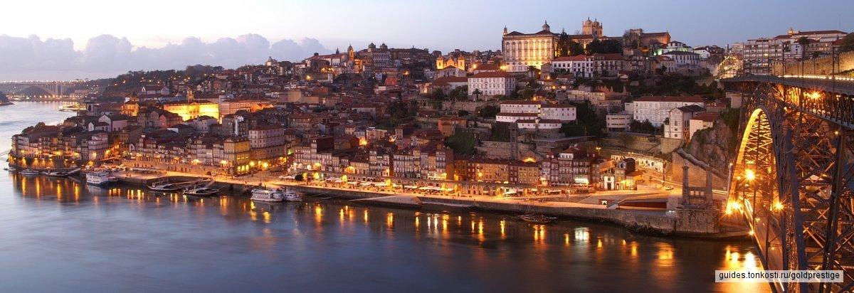 Экскурсия в Порту. Путешествие на родину портвейна