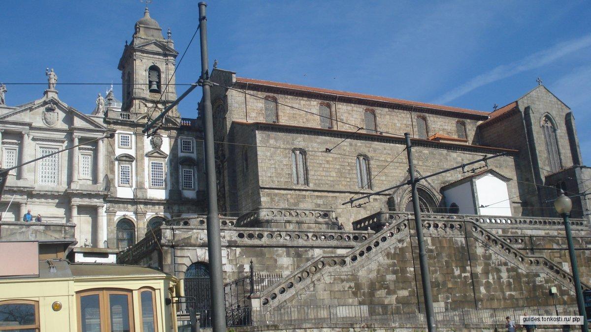 Пешеходная экскурсия по жемчужине Португалии — Порту