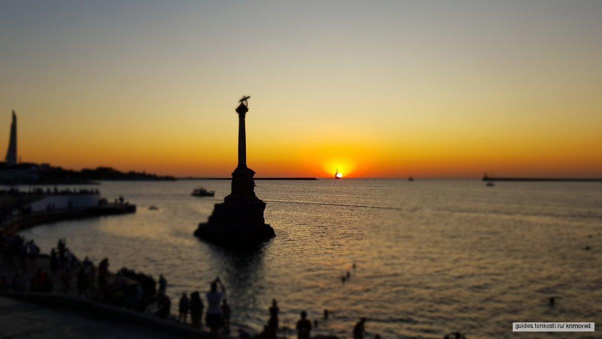 Три дня в Крыму!