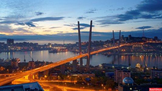 Обзорная экскурсия «Вечерний Владивосток»