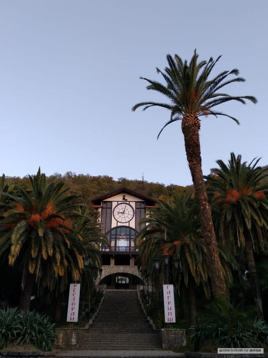 Красавица Рица и сказочная дорога к ней