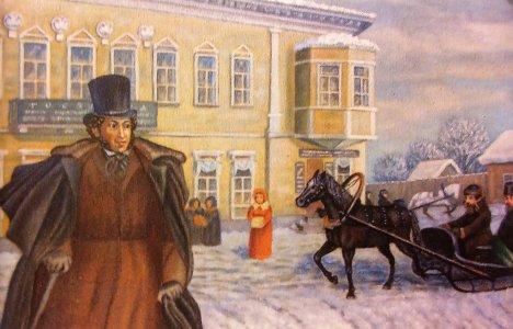 По пушкинскому следу