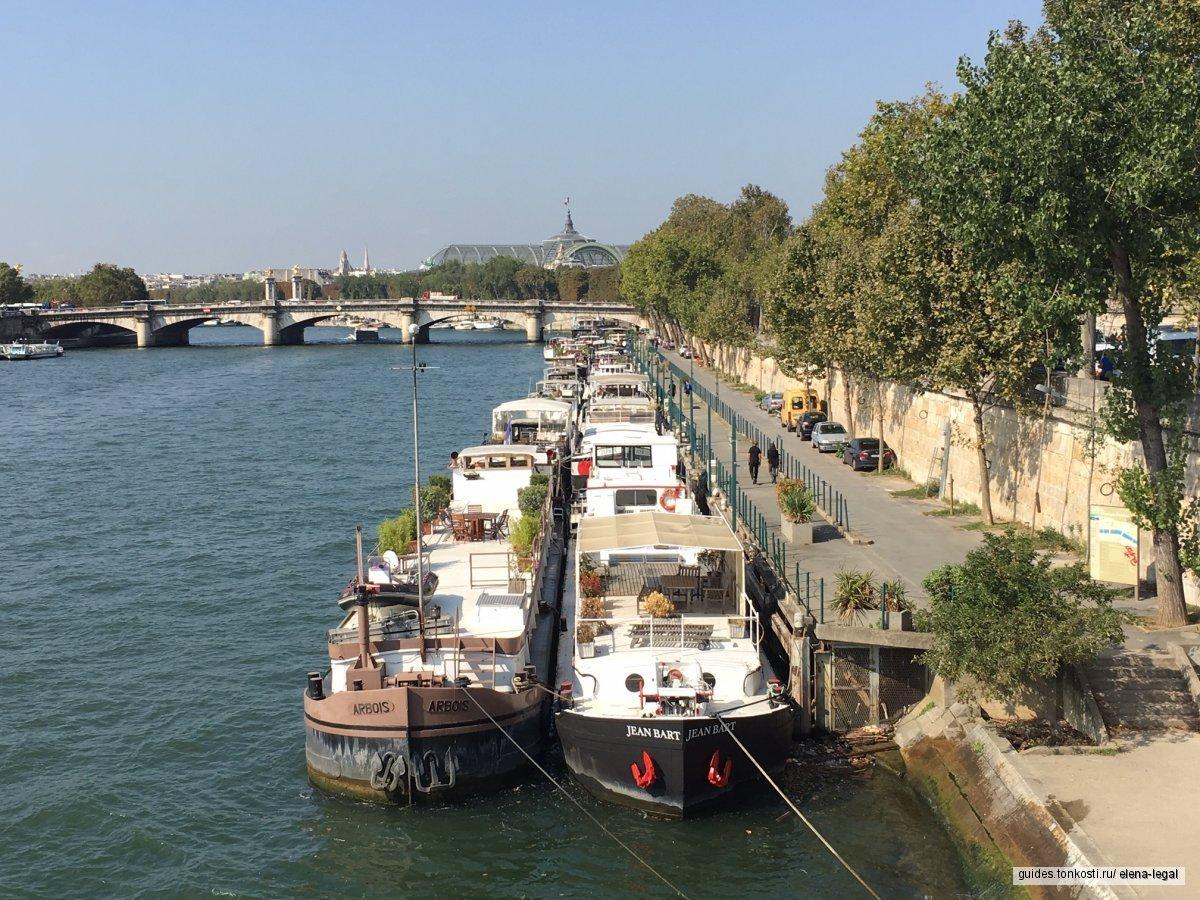 «Париж — пересекая столетия». Большая прогулка по Парижу, 5 часов