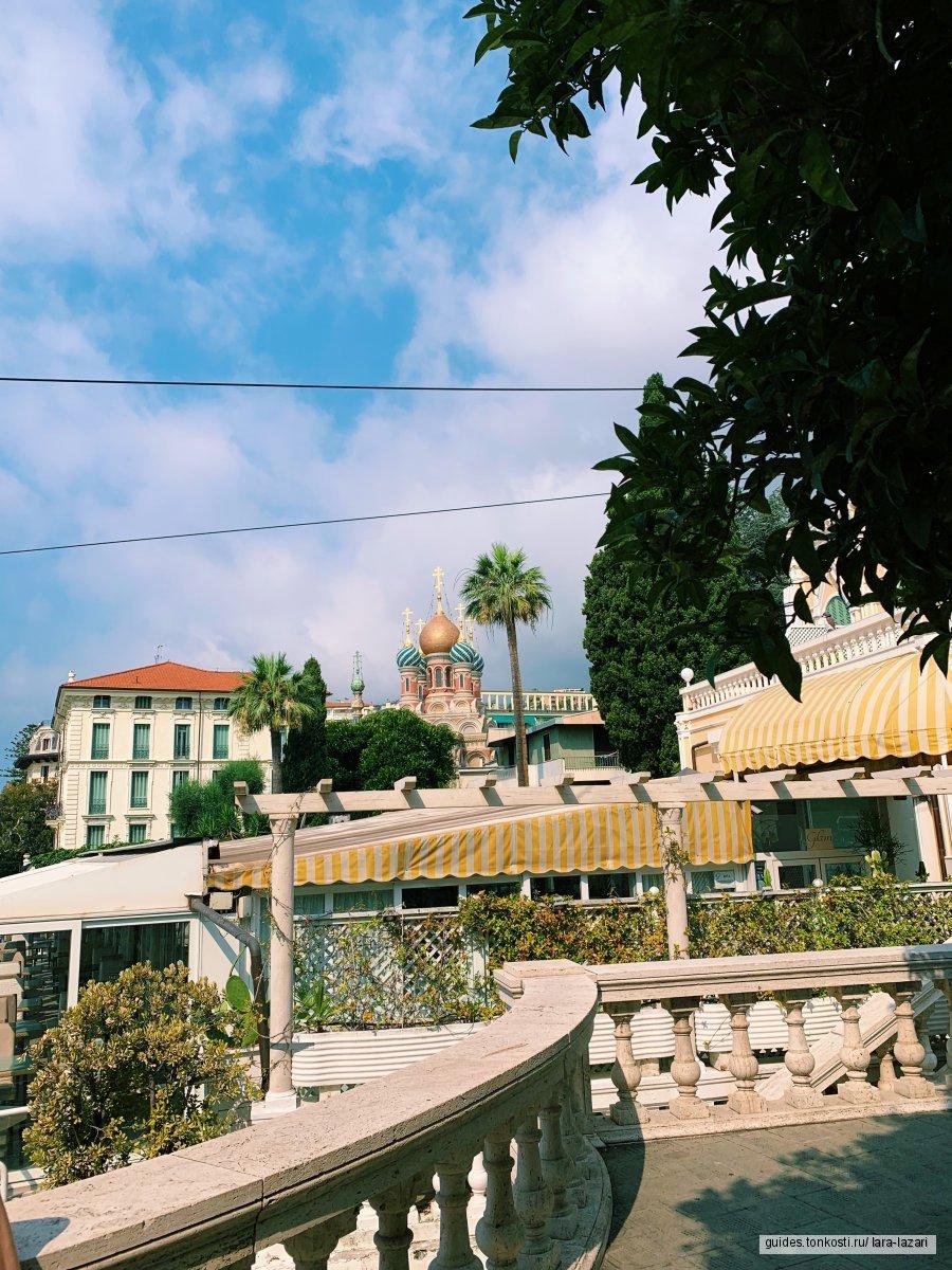 Шоппинг в аутлете Сан-Ремо и пешеходная прогулка по городу