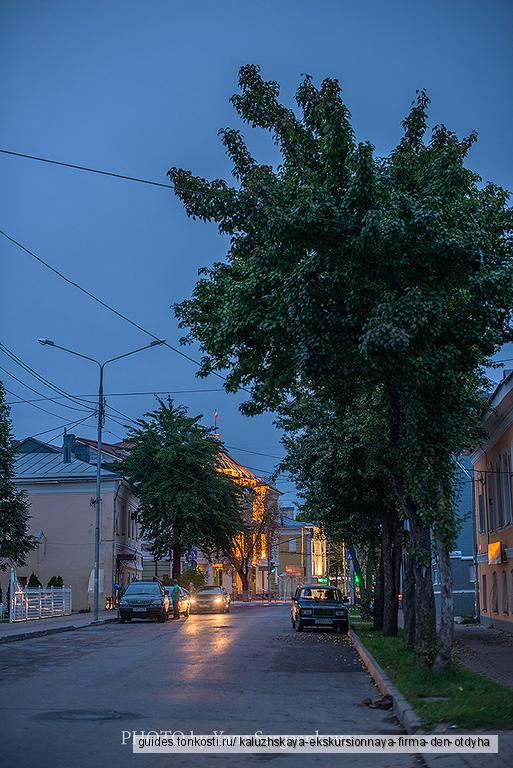 Ночная пешеходная экскурсия «Таинственная Калуга»