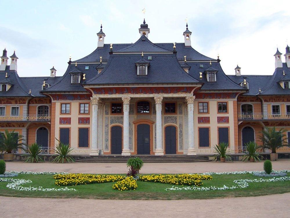Парк Пильниц
