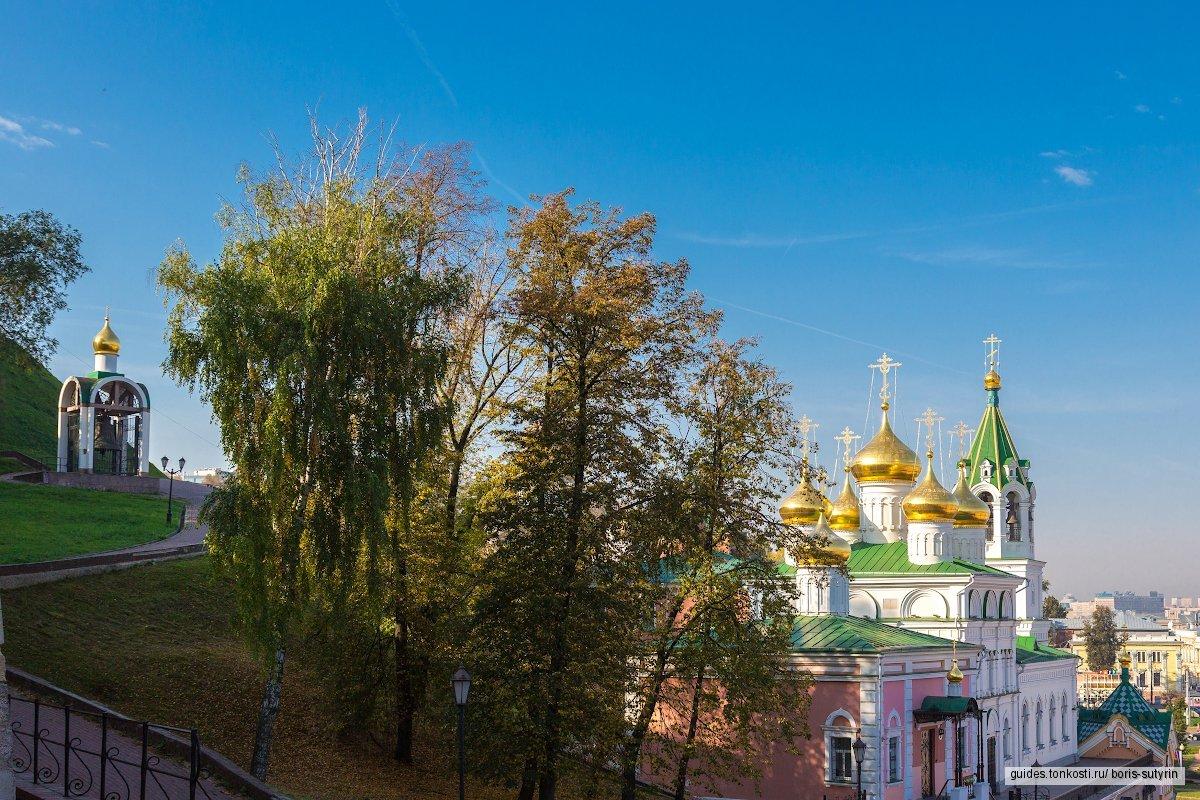 Нижний Новгород: покори за 3 часа!
