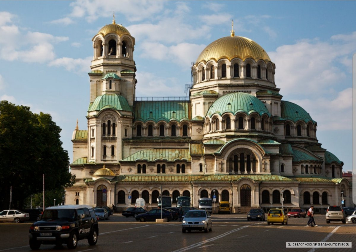 Поездка в Болгарию
