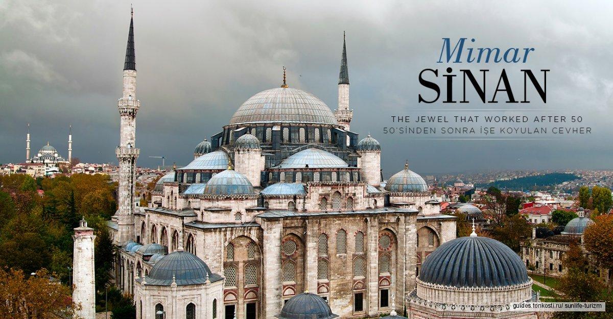 Дорогой императоров и султанов