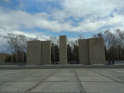 Знакомство с Монументом Славы в Левобережье Новосибирска