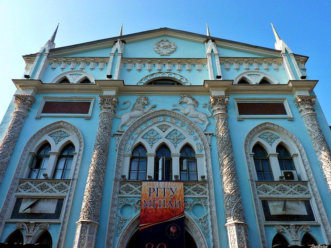 Москва торговая, или «Богатые тоже плачут»