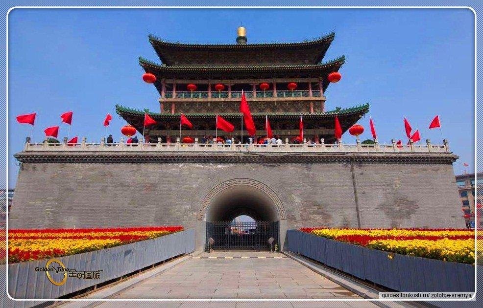 Cтолица Древнего Китая — Cиань (на два дня)