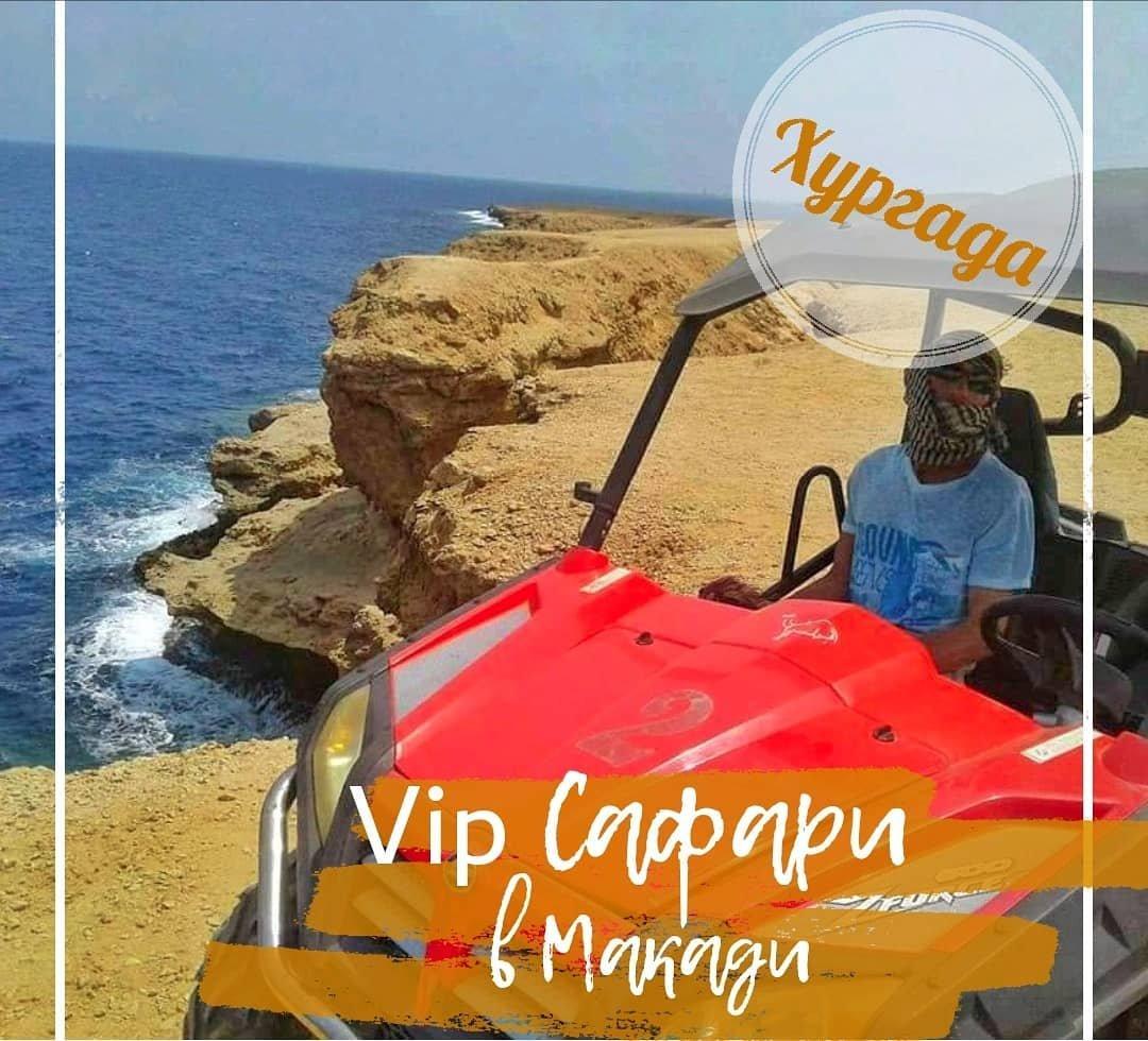 VIP-сафари на багги (двухместный) в Макади (рассвет/ утро/ закат)