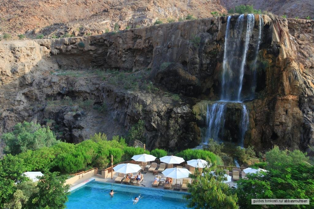 Горячие источники Ma'in Hot Springs