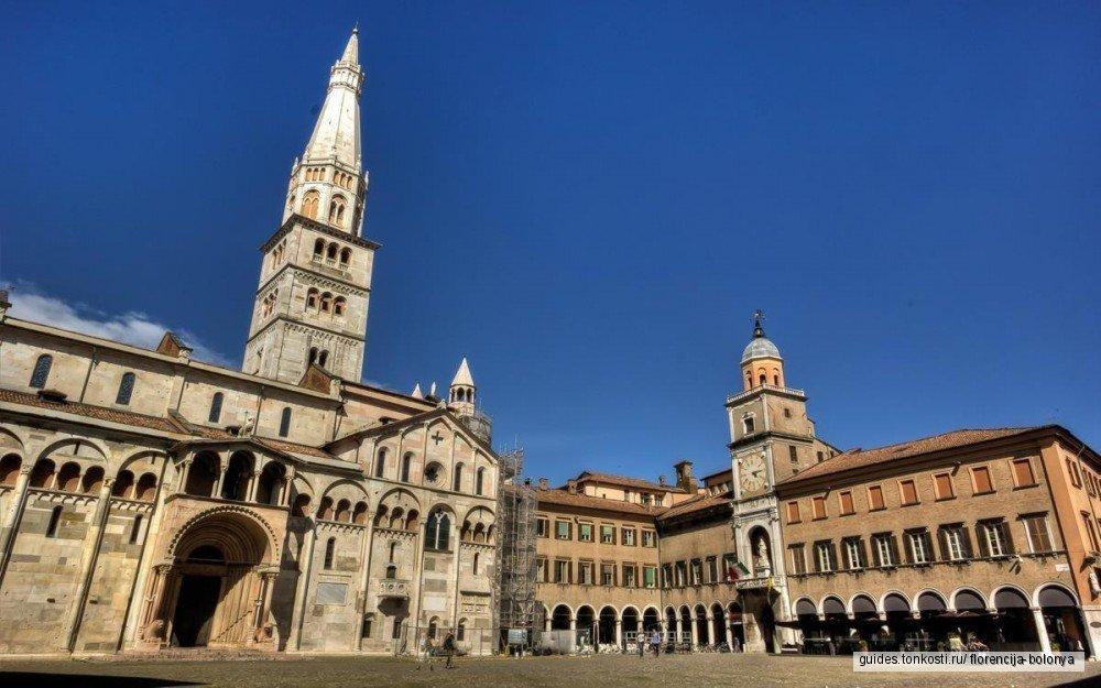 Модена и любимые Made in Italy: пармезан, бальзамический уксус, Паваротти, «Феррари»