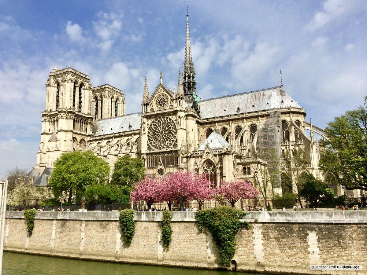 Обзорная экскурсия по Парижу на автомобиле