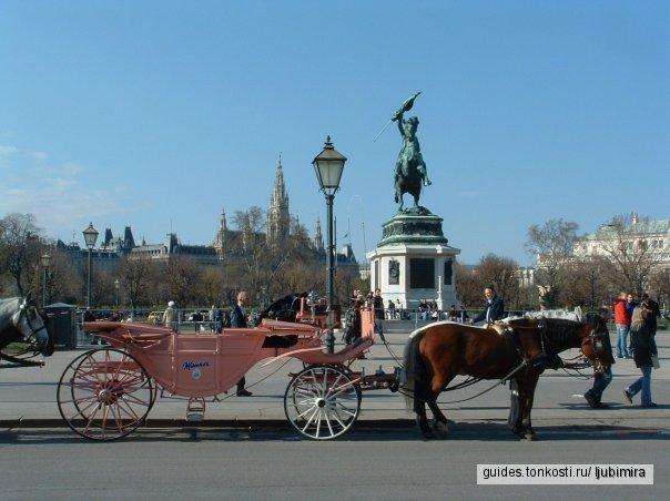 Историческая и современная Вена