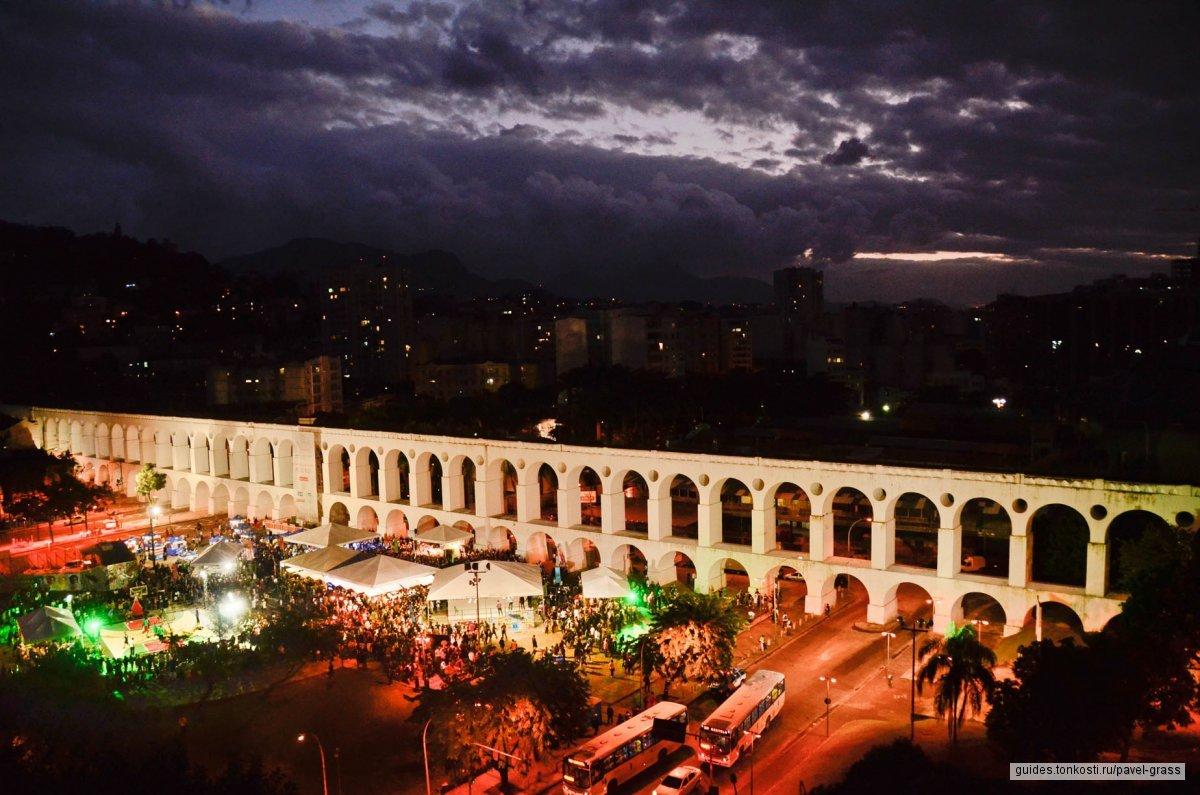 Ночной Рио