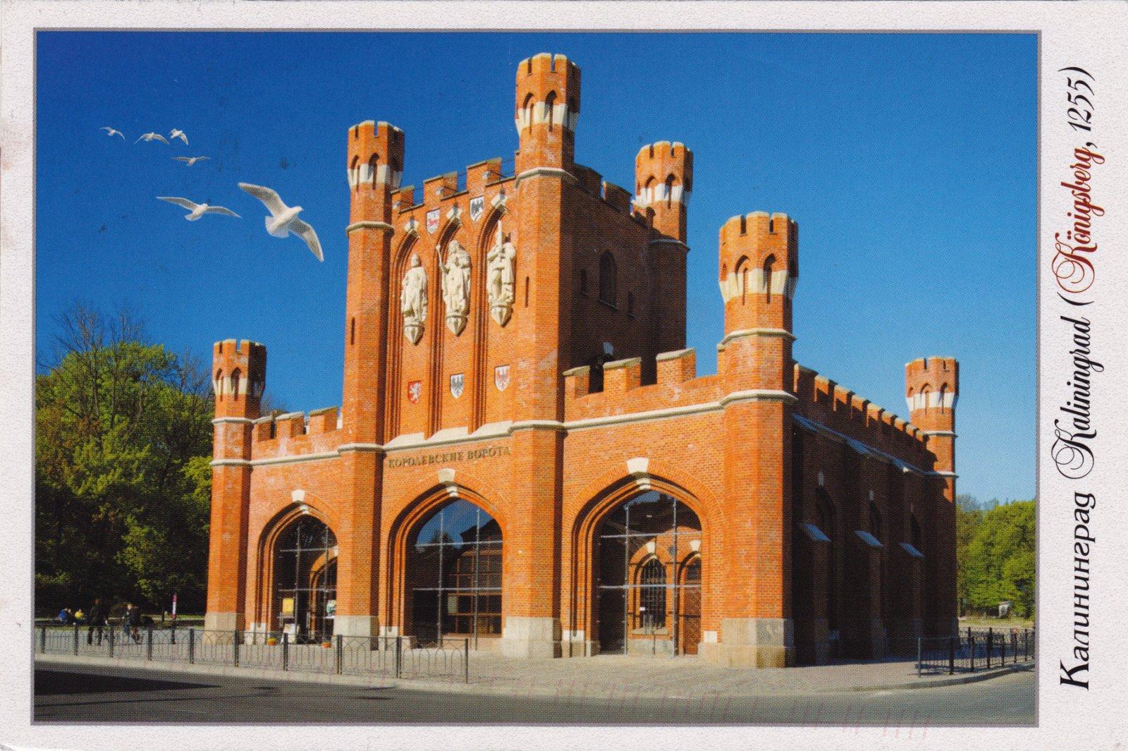Обзорная экскурсия по Калининграду «Знакомство с городом»