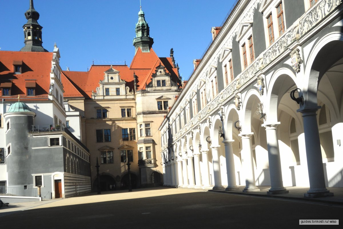 Классический Дрезден. Пешеходная экскурсия по исторической части
