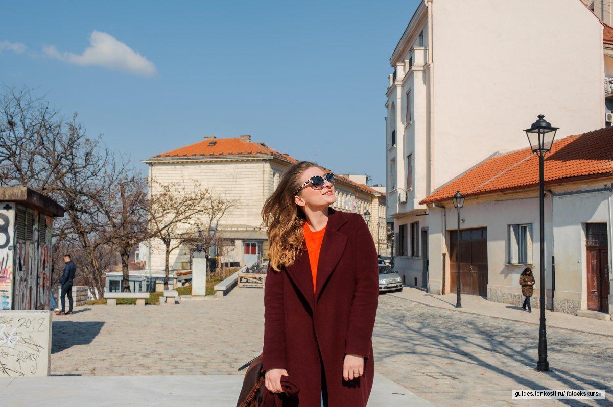 Пешеходная фотопрогулка по Белграду