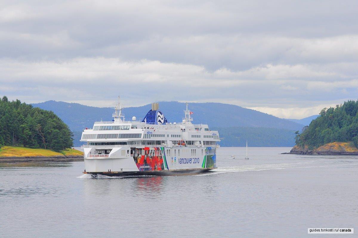 Путешествие по острову Ванкувер