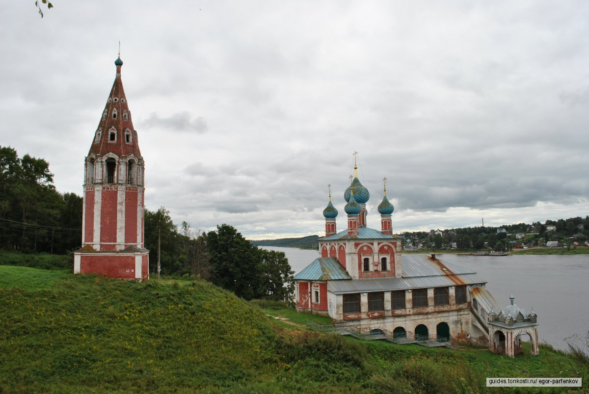 Верхневолжские жемчужины — Романов-Борисоглебск и Рыбинск