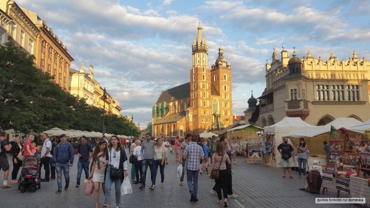 Краков — королевский город