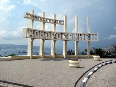 Обзорная экскурсия по городу-герою Новороссийску