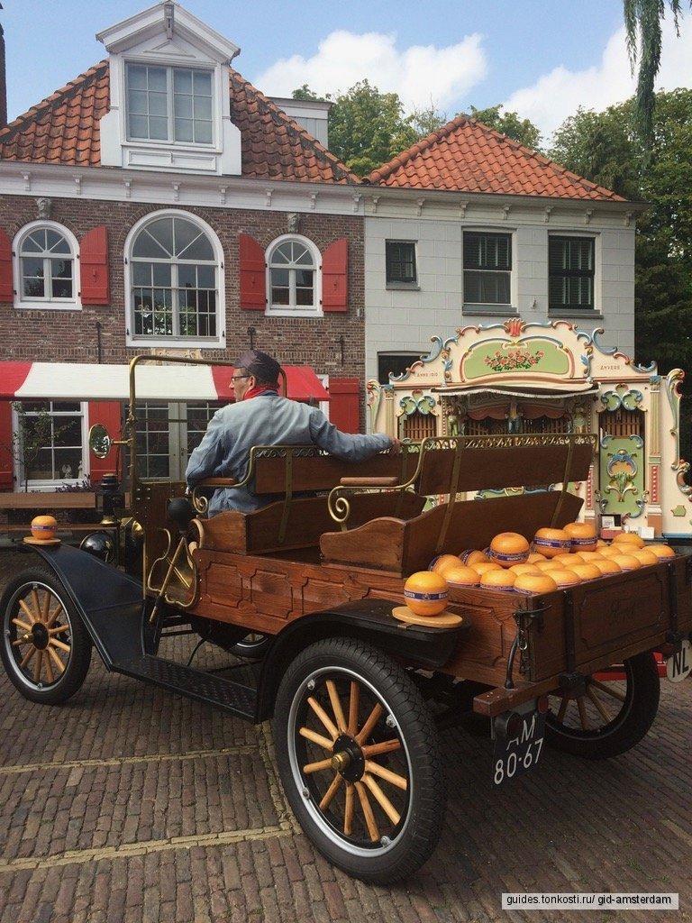 Экскурсия в Эдам — Родину сыра
