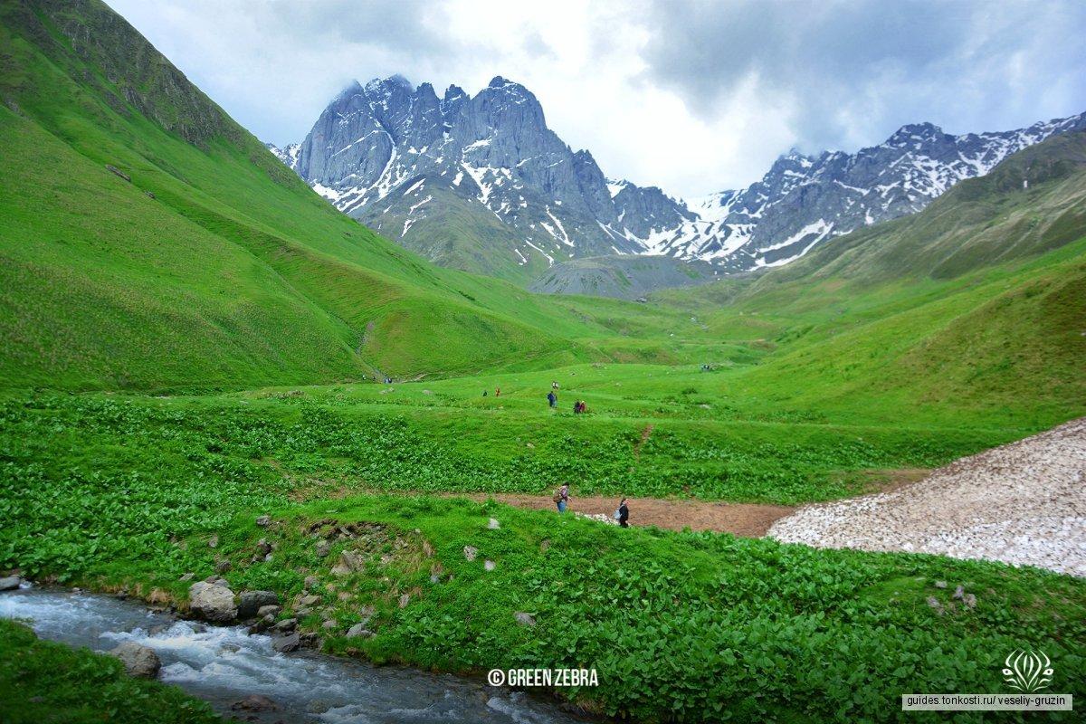 Поход на один день в горы к селу Джута